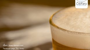 draught-beer-glass